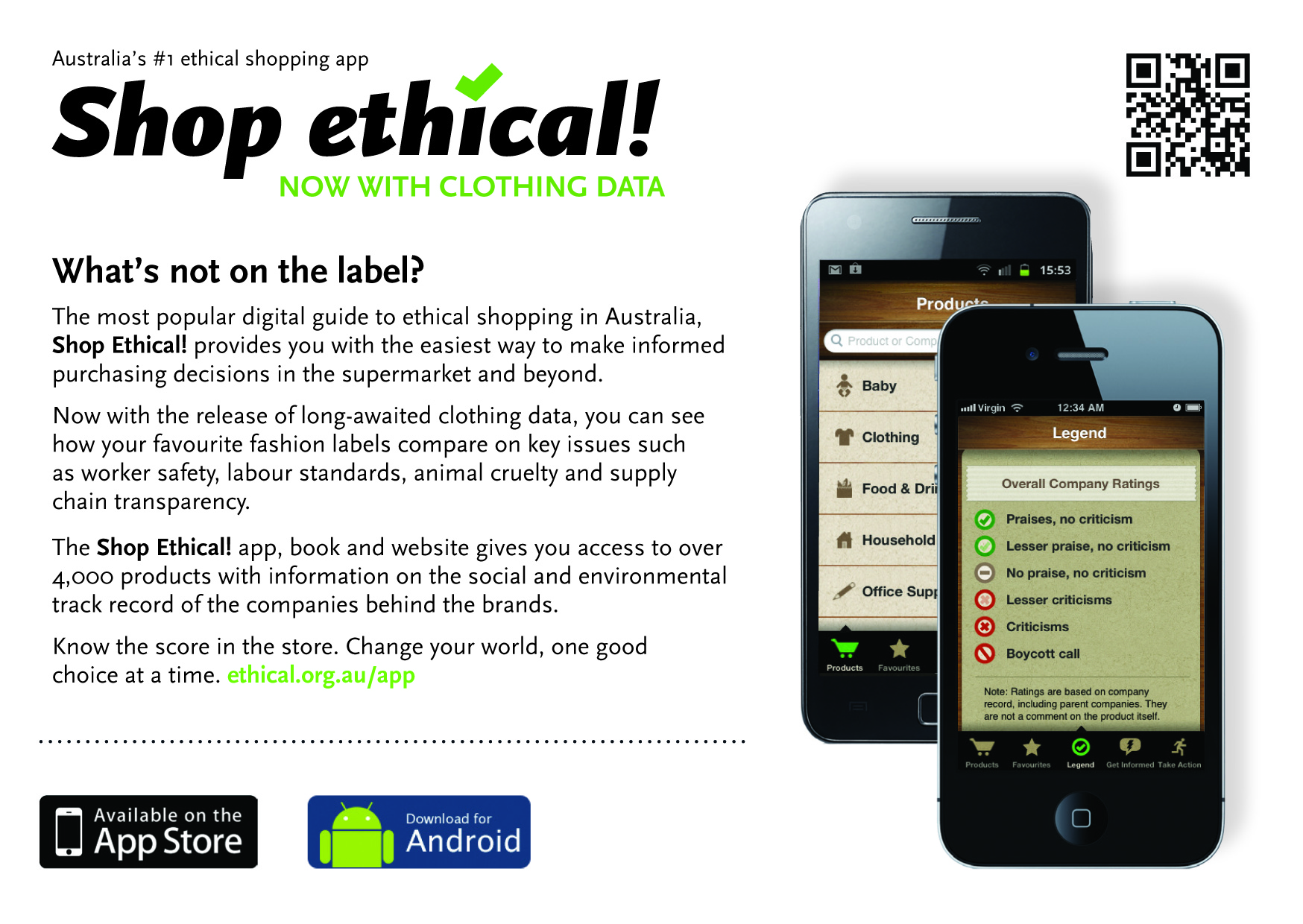 Shop_Ethical_app_clothing_front